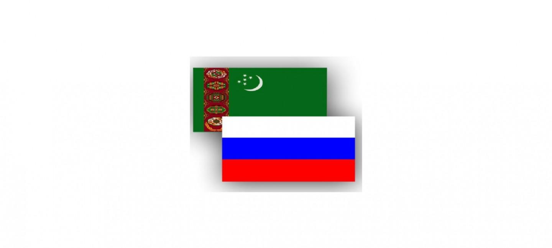 TÜRKMENISTAN WE RUSSIÝA KÖPUGURLY HYZMATDAŞLYGY SAZLAŞYKLY GIŇELDÝÄRLER